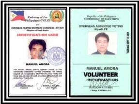 OAV Volunteer IDs
