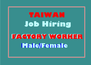 Male-and-Female-Factory-Worker-Job-Hiring-for-Taiwan