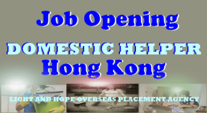Hong-Kong-Job-Hirig-for-Domestic-Helper