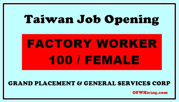 Factory-Worker-Job-Hiring-for-Taiwan