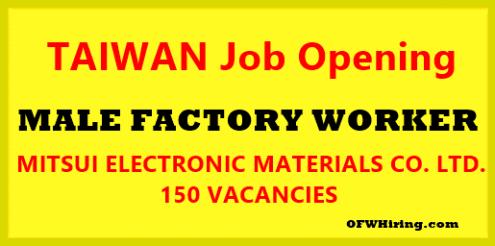 Taiwan-Male-Factory-Worker-Job-Opening-2018