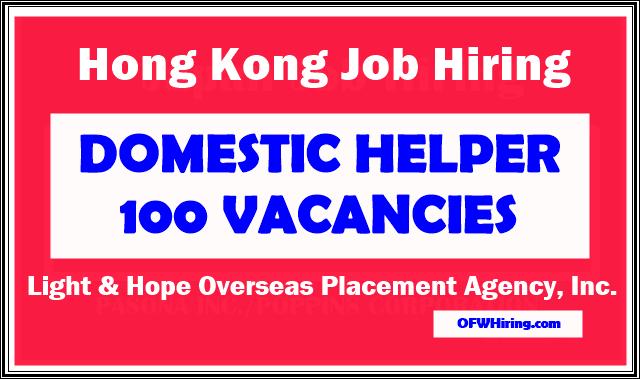 Domestic-Helper-Job-Opening-2019