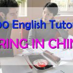 Urgent Hiring: 200 English Tutors for Employment in China