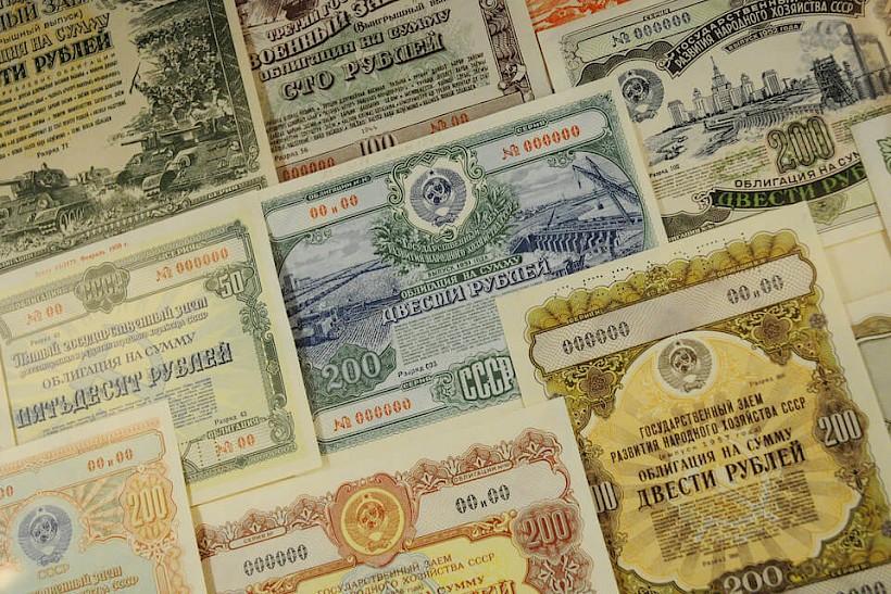 Индивидуальный инвестиционный счет облигации федерального займа