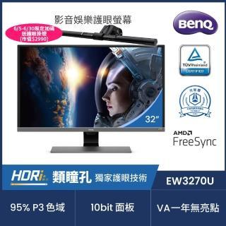 【BenQ】EW3270U 32型4K HDR舒視屏護眼螢幕-momo購物網