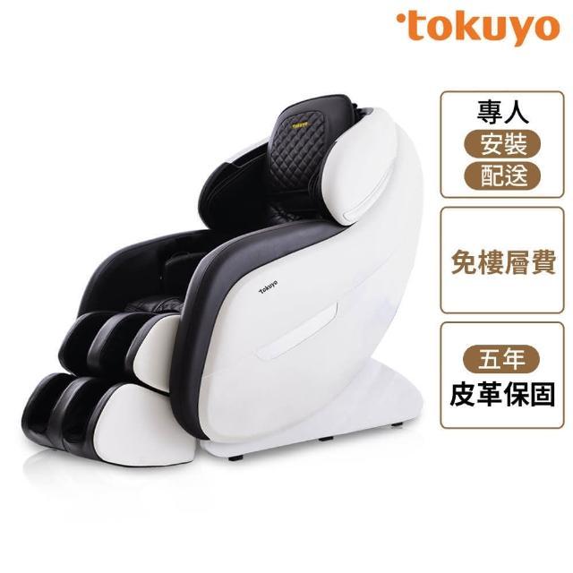 tokuyo時尚玩美椅