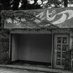 かつて日和山公園に出没した謎の人物とは?