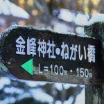 天気がいいので奈曽の白滝(秋田県にかほ市)に寄ってみた。