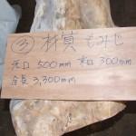 №3 momiji (1)