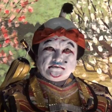 小鹿野歌舞伎 おがの 小鹿野 チャリ場 東西 歌舞伎 手習い始め