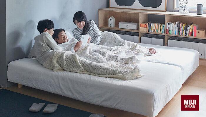 常見的日本床墊品牌無印良品2