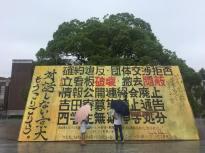 会場は京都大学だったんだけど、この看板がとても悲しい。