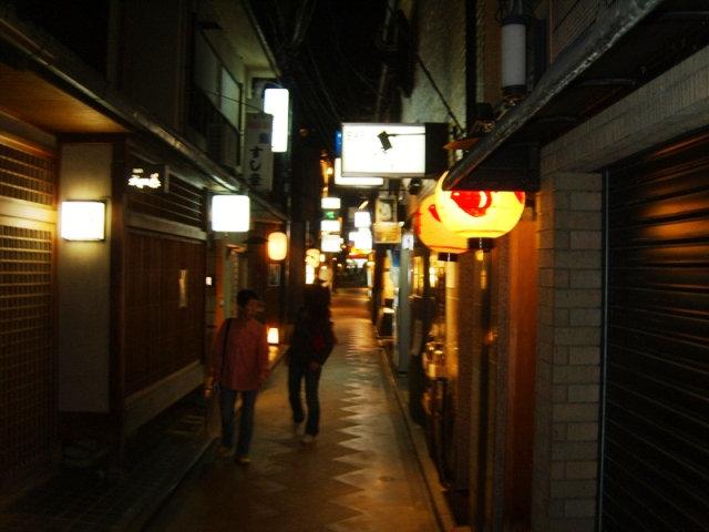 Kyōto By Night (15e jour – 2 juin 2010 - dernière partie)