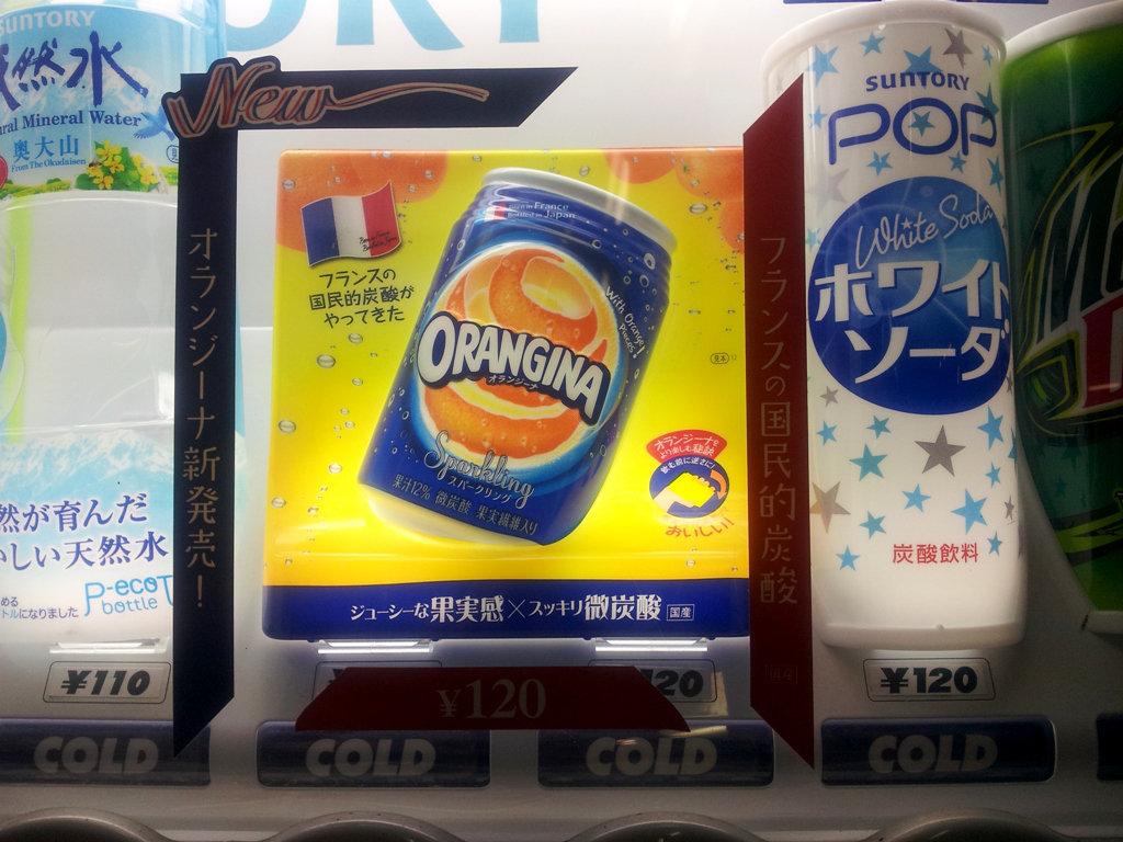 Orangina au Japon