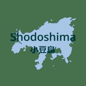 Shodoshima 500