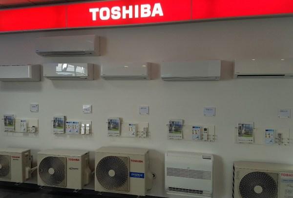 AKCIJA-Klima uredaji sa montažom od1400 KM Toshiba MIRAI inverter Elektromont  Banja Luka 065 566 141