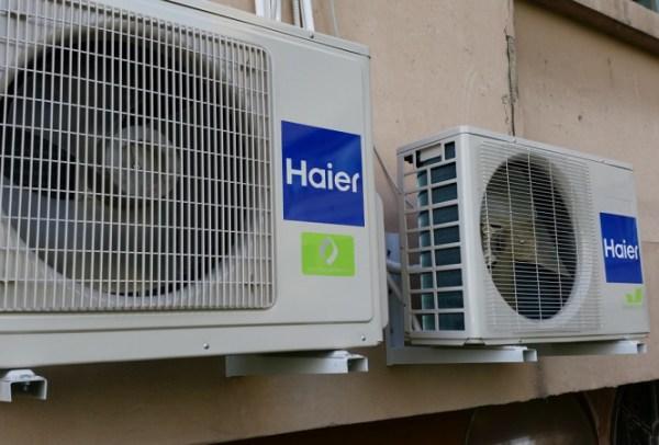 AKCIJA-Klima Haier Tibio 12 sa ugradnjom od 700 KM Elektromont Banjaluka 065 566 141