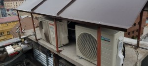 AKCIJA-Daikin inverter A++ klima FTX35J3-Elektromont Banja Luka 065 566 141