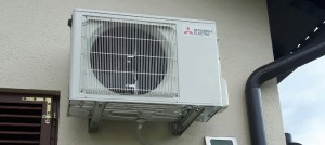 Klima uredaji INVERTER Mitsubishi sa montažom Elektromont Banja Luka 065/566-141