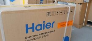 Klima Haier Tibio 12 sa ugradnjom750 KM garancija 3 g. Elektromont Banjaluka 065 566 141