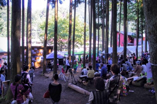 東京多摩学園収穫祭