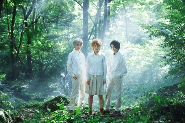 """Visual of the movie """"Promise Neverland""""."""