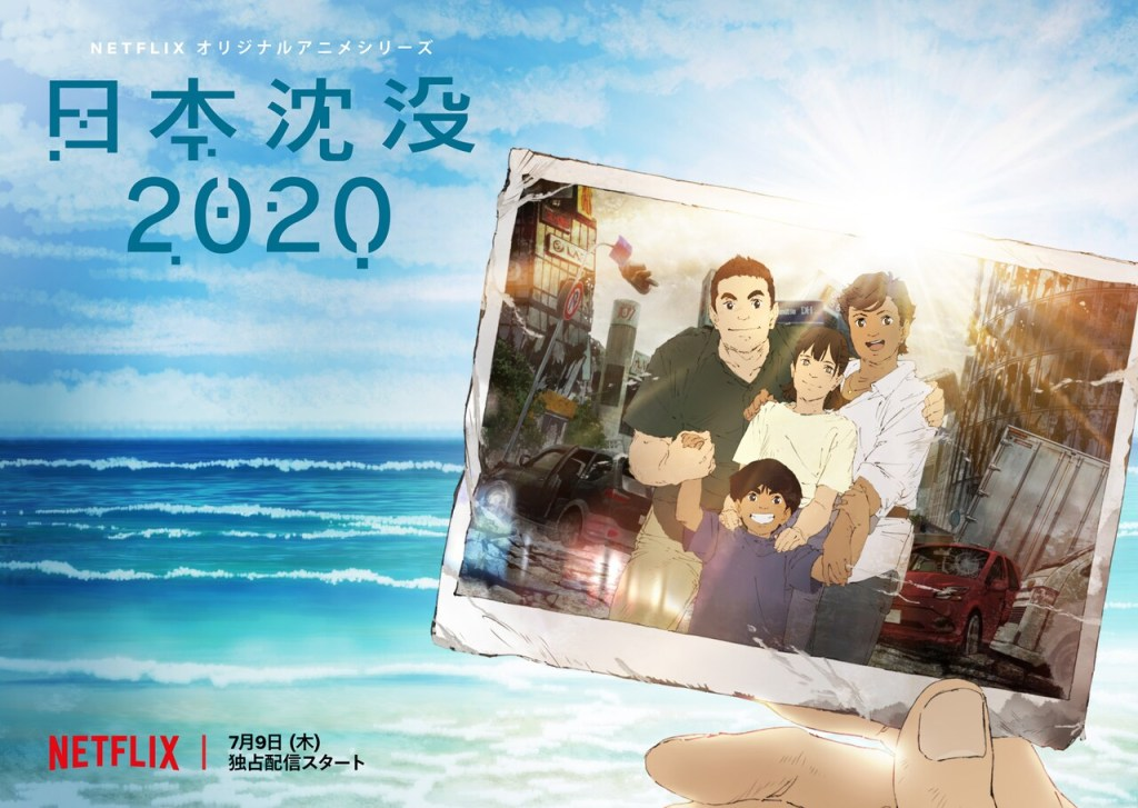 """Japan Sinks 2020"" Reveals Official Trailer, July 9 Worldwide Premiere"