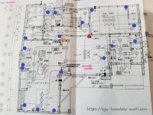 家(1F)の図面 コンセント配置図