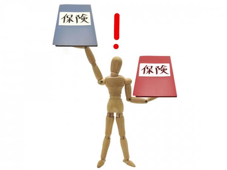 無料保険相談の選び方は簡単!根拠をプロバイヤーが解説します。