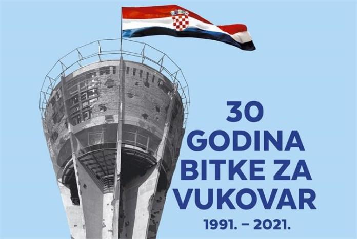 godišnjica bitke za Vukovar