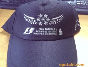 2014 F1 シンガポールGP 先着300名 CAP
