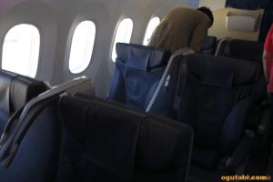 ANA 787-9 Pクラスシート