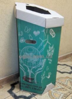 Ecobox2