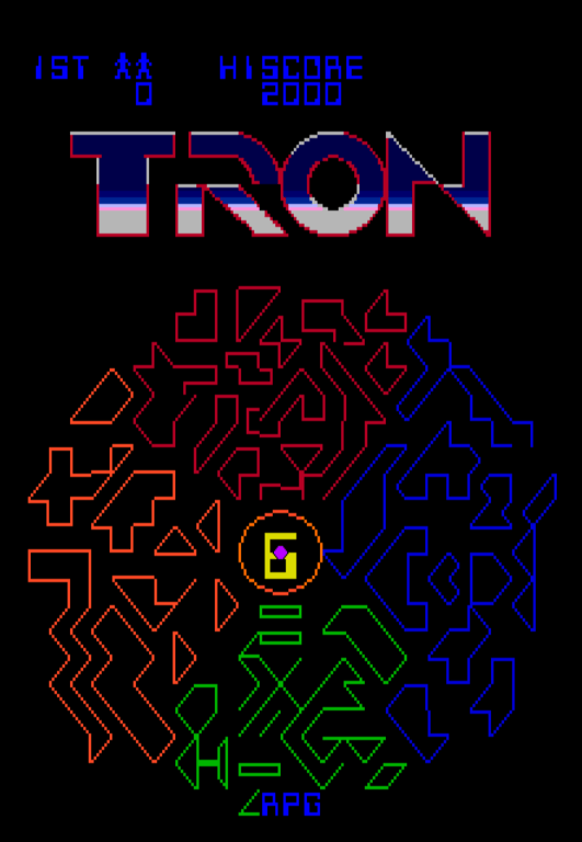 Tron gameplay screenshot