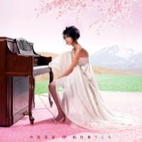/Jmusic: Yuki No Hana - Mika Nakashima/: Hoa tuyết kỷ niệm.
