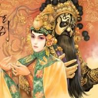 Bá vương biệt Cơ: Từ biệt một kiếp mộng