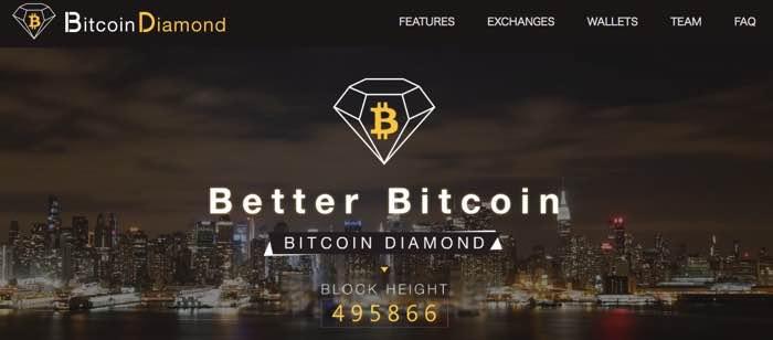 ビットコイン3度目のハードフォークでビットコインダイアモンド誕生