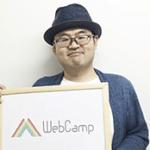 東京 プログラミングスクール WebCampPro