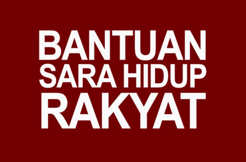 Bantuan Sara Hidup Rakyat Malaysia BSHR