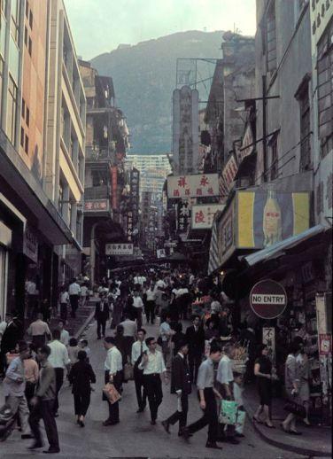 Hong Kong durante o domínio britânico