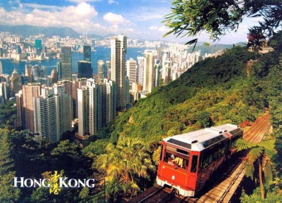 Bonde ferroviário de Hong Kong