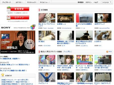 fc2動画ブログ