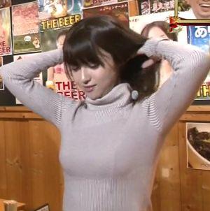 深田恭子おっぱい