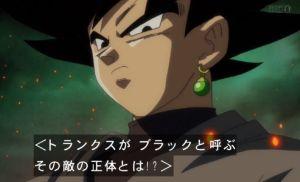悟空ブラック1