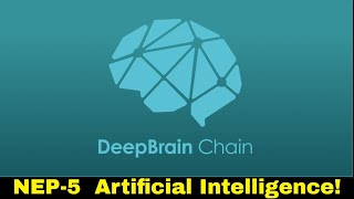Why DeepBrain Chain may Explode in Your Pants. DBC