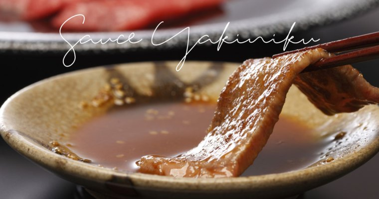 Yakiniku no Tare, la sauce pour vos grillades