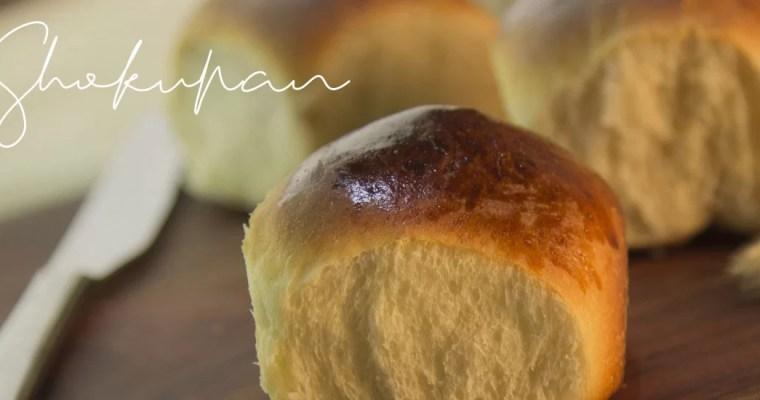 Shokupan, le pain au lait japonais à la mie douce et aérienne