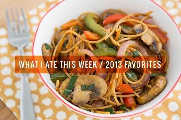 What I Ate This Week - 2013 Favorites