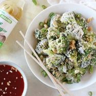 Baked Broccoli Poppers with Honey-Sriracha Dipping Sauce Recipe