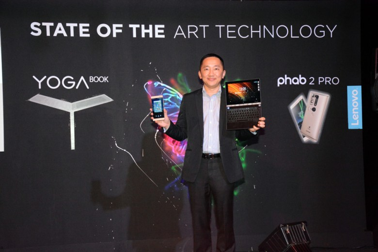 Lenovo Brings State of the Art Technology with the Yoga Book and Phab 2 Series